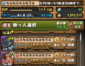 20140527-5.png