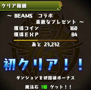 20140527-6.png