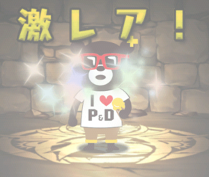 20140527-7.png