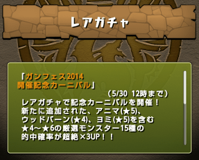 20140528-1.png