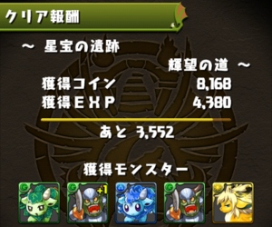 20140528-2.png