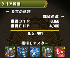 20140528-3.png