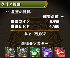 20140528-4.png