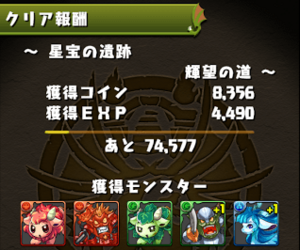 20140528-5.png
