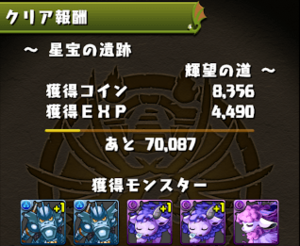 20140528-6.png