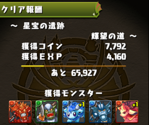 20140528-7.png