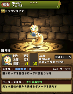 20140528-8.png