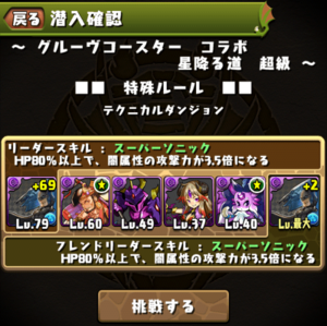 20140529-1.png