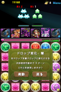 20140529-5.png