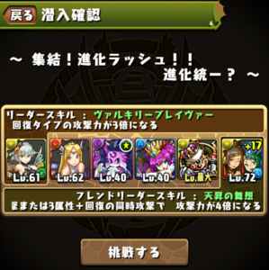 20140530-1.png