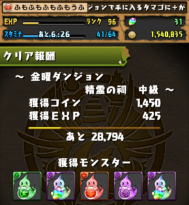 20140530-10.png