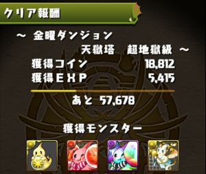 20140530-2.png