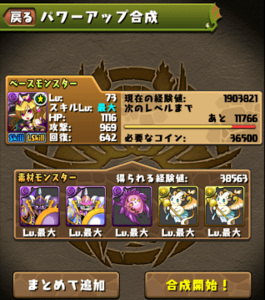 20140530-5.png
