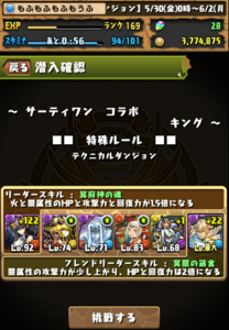 20140531-1.png