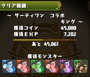 20140531-11.png