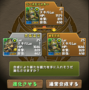 20140531-2.png
