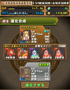 20140531-6.png