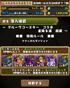20140601-1.png