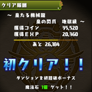 20140601-10.png