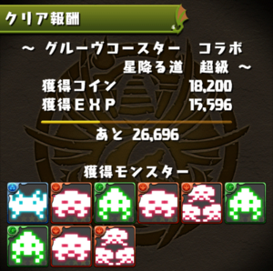 20140601-13.png