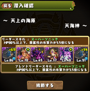 20140601-2.png