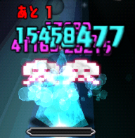 20140601-8.png