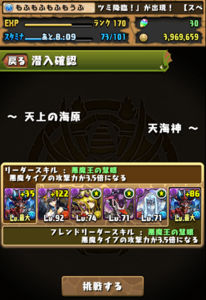 20140602-1.png
