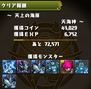 20140602-11.png