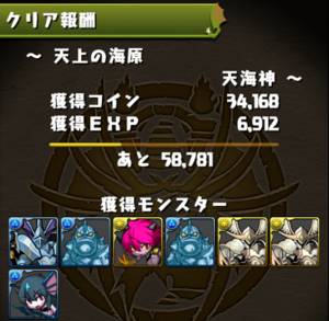 20140602-14.png