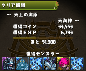 20140602-15.png