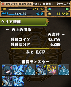 20140602-20.png
