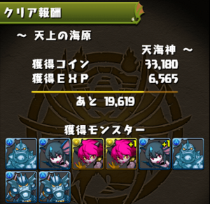 20140602-3.png