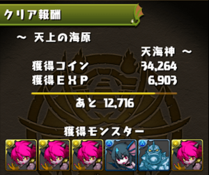 20140602-4.png
