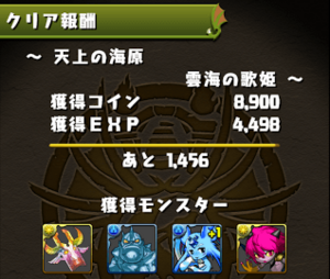 20140602-7.png